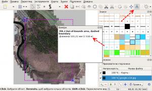 Вимірювання відстані у OpenOrienteering Mapper