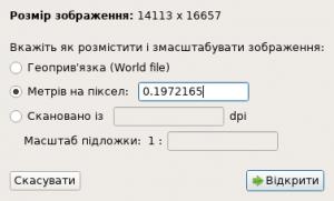 Підключення підложки в OpenOrienteering Mapper