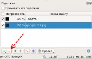 Видалення підложки в OpenOrienteering Mapper