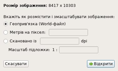 Відкриття підложки з інформацією про прив'язку в OpenOrienteering Mapper