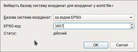 Вибір системи координат у world файлі