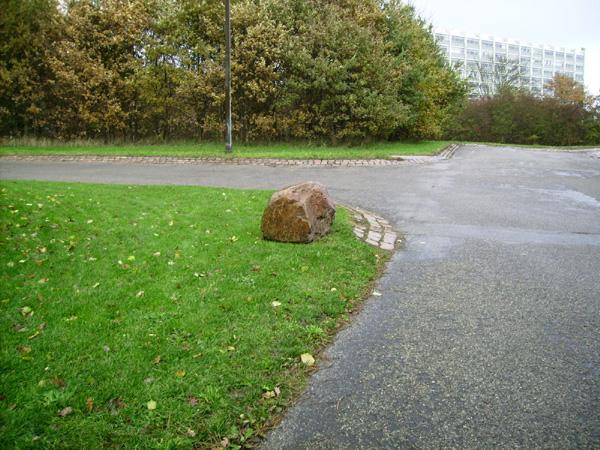 Маленький камінь