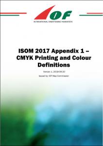 ISOM 2017 Appendix 1 - титульна сторінка