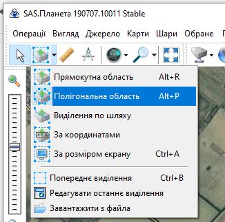 Активація інструмента Полігональна область у SAS Planet